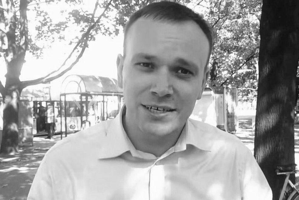 Tomasz Kalita – polski polityk, były rzecznik prasowy SLD. W ostatnich miesiącach życia zabiegał o legalizacje medycznej marihuany. Zmarł 16 stycznia 2017 r.